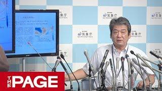 埼玉・熊谷で史上最高41.1度全国の猛烈な暑さについて気象庁が会見2018年7月23日