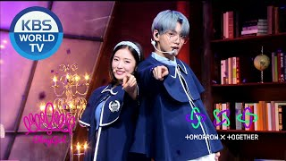 Soobin & Arin MC Stage - 9 and Three Quarters [Music Bank / 2020.07.24]