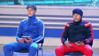 Лучшие моменты 4-ой игры Премьер-лиги КВН (1-ый четвертьфинал)