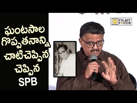 SP Balasubramanyam Superb Words about Ghantasala @Ghantasala Movie Teaser Launch - Filmyfocus.com