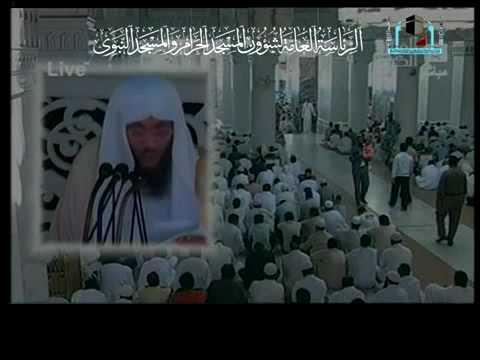 Friday Makkah 15-1-1431 أسامه خياط الجمعة مكة