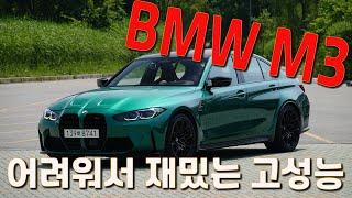 Autodiary BMW M3