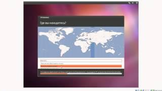 Установка Ubuntu на VirtualBox.