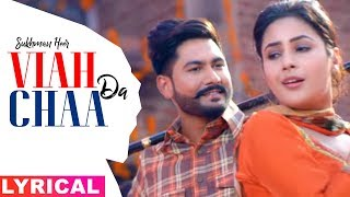 Viah Da Chaa (Lyrical Video) | Sukhman Heer | Desi Crew | Latest Punjabi Songs 2019 | Speed Records