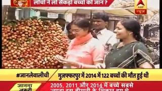 Toxins in litchi kill children in Bihar