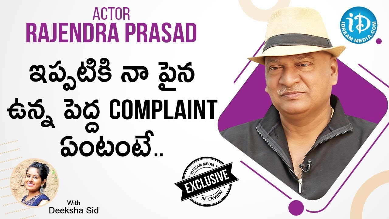 Rajendra Prasad Exclusive Interview