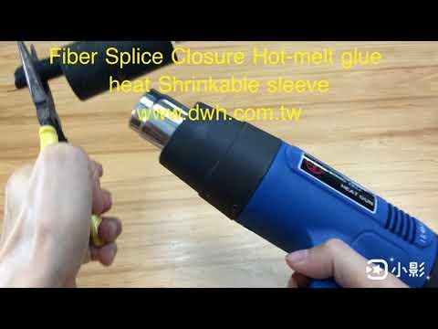 光纖熔接盒熱縮套管