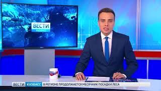 В Новокузнецке проверили готовность к зиме аварийно-восстановительных бригад