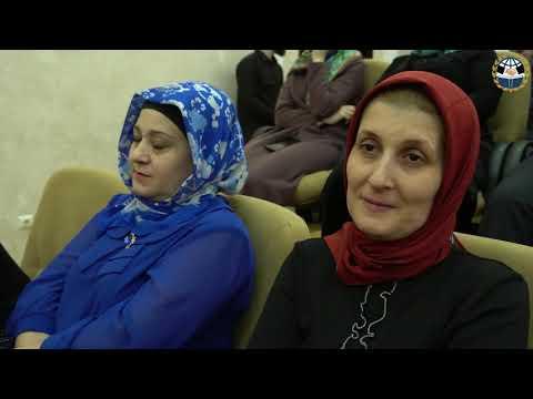 В Миннаце ЧР состоялось торжественное мероприятие, приуроченное Международному женскому дню 8 марта