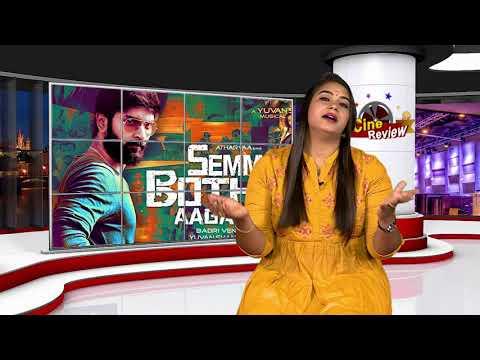 Semma Botha Aagathey Review