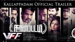 Kallappadam Official Trailer | K | J.Vadivel