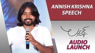 Annish Krishna Speech - Lover Audio Launch - Raj Tarun, Riddhi Kumar | Annish Krishna | Dil Raju