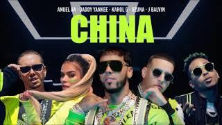 Yo Estaba En La Disco Perreando - Anuel Aa, Daddy Yankee, Karol G, Ozuna & J Balvin