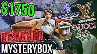 1750 DESIGNER MYSTERY BOX