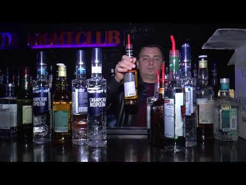 алкоголь в ночных клубах