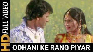 Odhni Ke Rang Piyar Bhojpuri Video Song Nirhua Rikshawala By