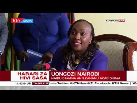 Naibu Gavana Ann Kananu atoa hotuba kabla kuanza kazi rasmi Kaunti ya Nairobi