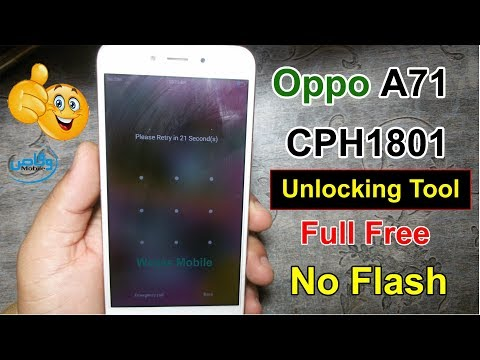 Oppo A71 Flash Tool Crack Download