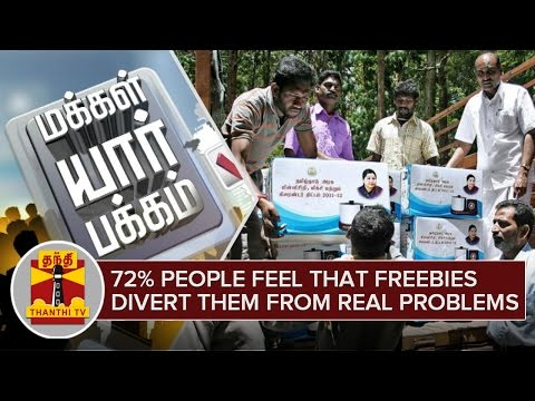 72%-People-think-that-Freebies-divert-them-from-real-Problems-Makkal-Yaar-Pakkam-I-Thanthi-TV-24-02-2016