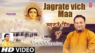 Jagrate Vich Maa I Punjabi Devi Bhajan I VINOD NAROTRA I New Latest Bhajan