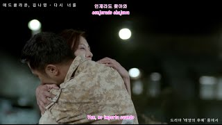 Mad Clown & Kim Na Young – Once Again /SubEsp + Rom + Han/ Descendants Of The Sun OST Part 5