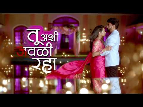 Weekly Marathi Entertainment | Promo | 17th - 23rd June 21019 | Watch Full Episode On ZEE5