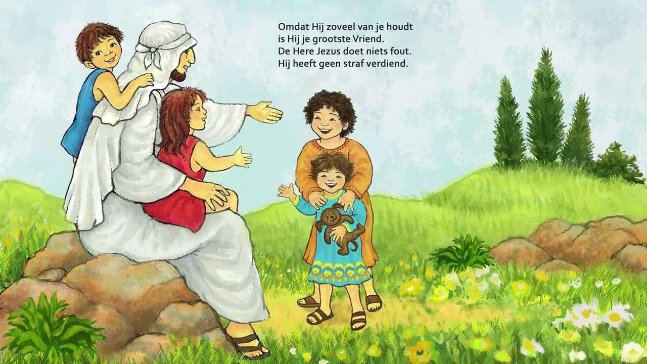God houdt van jou