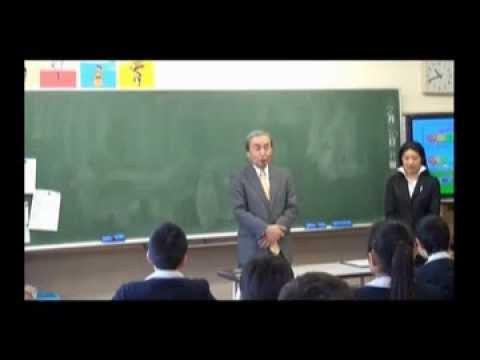 Arima Elementary School
