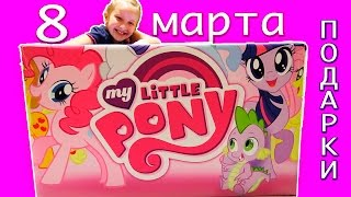 Наши Новые ПОНИ Май Литл Пони МЛП Equestria Girls my little pony mlp unboxing new toys