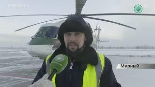 В Мирном испытывают новый вертолет МИ-38-2
