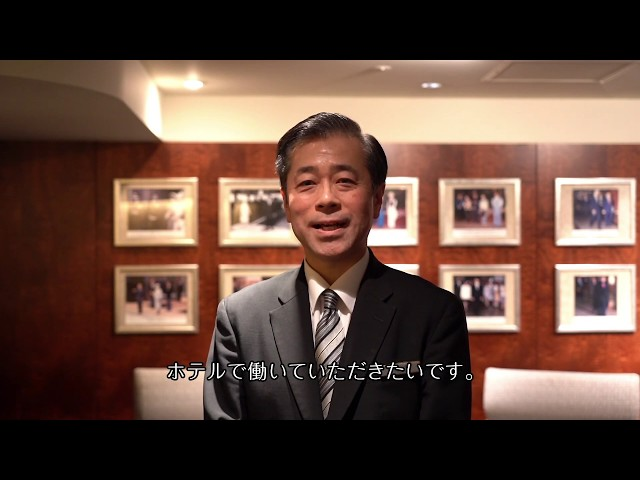 札幌パークホテル リクルートムービー