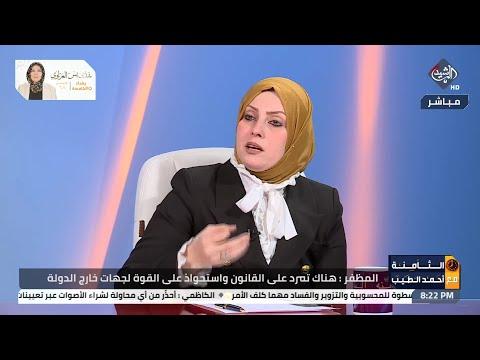 شاهد بالفيديو.. الثامنة مع أحمد الطيب | الدولة .. ضبط السلاح بعد رحلة انفلات !