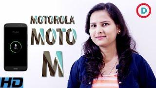 Motorola Moto M [XT1663] Stock Rom Flashing - Thủ thuật máy tính