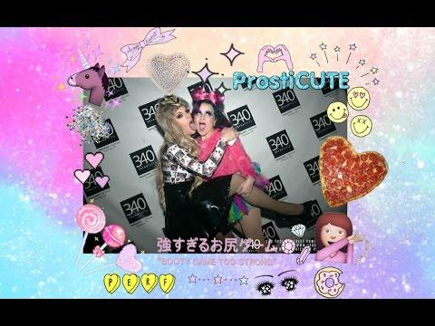 Rumor's Song Recap: RuPaul's Drag Race Season 7, Episode 11 - A Ballad for Katya