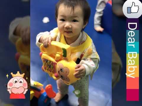蒂兒寶寶托嬰中心 20180105智能活動(團康活動)