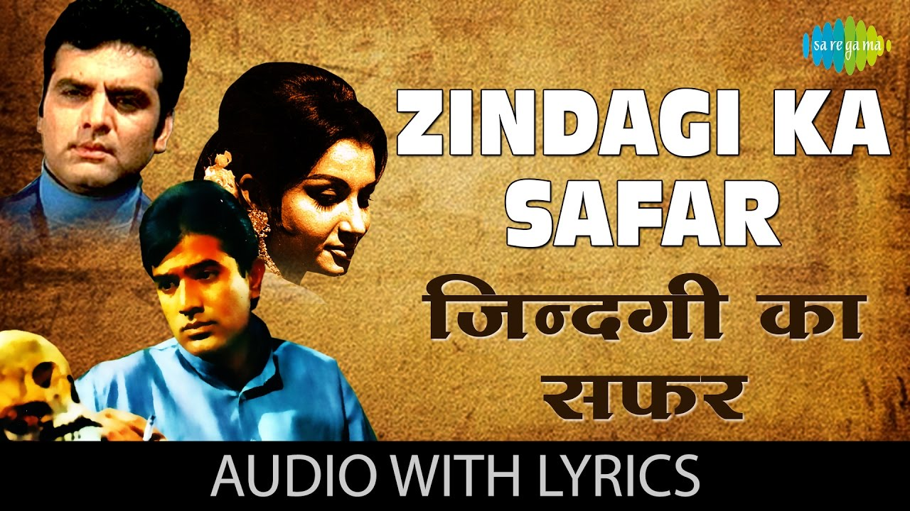 Zindagi Ka Safar Lyrics English Translation
