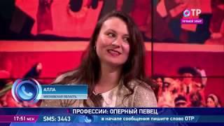 Анастасия Ялдина: В профессии оперного певца 80% - это работоспособность и лишь 20% - талант