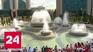 """""""Узбекистан 24"""": Россия и Узбекистан находят общий язык"""