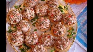 Смотреть онлайн Рецепт закуски в тарталетках с начинкой на праздничный стол