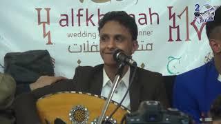 اغاني طرب MP3 |اصيل ابوبكر وعيال الشاوش| يشعلون سهرة آل عنبه باللون التهامي غناء ورقص تحميل MP3