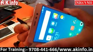 How to read pattern lock in oppo f1s(A1601)& pattern unlock and