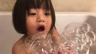 팍스차일드 PAXCHILD - '별 세는 밤' FULL MV