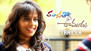RAMBHATHO RAMUDU - Trailer | Telugu Short Film 2014 | An Abhiram Pilla Film