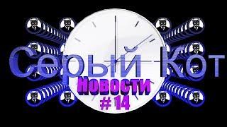 Последние новости Беларуси и мира #14