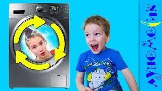 Света и Богдан превратились в ИГРУШКИ Kids transforms to toys