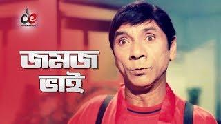 Jomoj Bhai   Movie Scene   Sheikh Masud   Shabnur   Dildar   Funny Moment