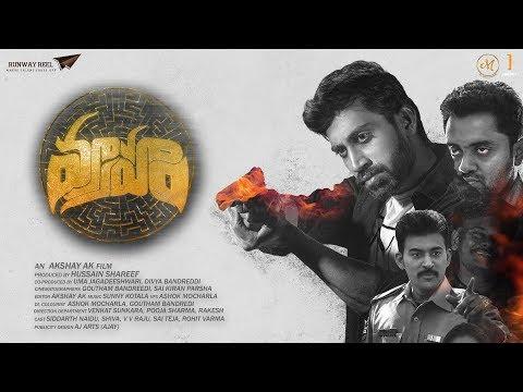 Vyuham Telugu Short Film || Runway Reel || Latest Short Films 2019