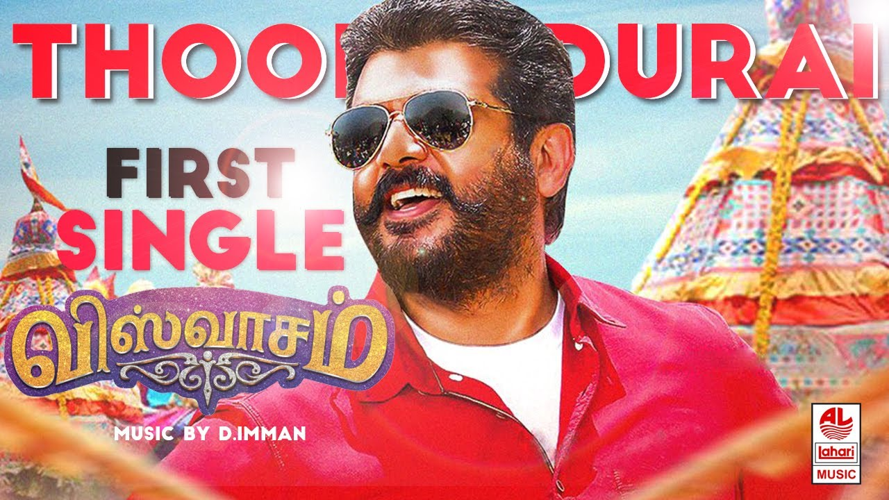 THOOKU DURAI - Ajiths Viswasam Official First Single Track Released On | Nayanthara | Imman | Siva