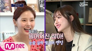 SUB Queendom EP4 AOA, MAMAMOO, Park Bom, Lovelyz, Oh My Girl,(G)I-DLE