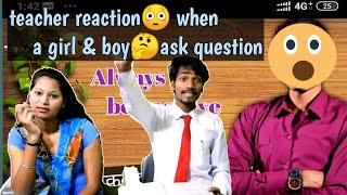Teacher reaction😳 when a girl and boy ask question🤔 (Rj 20 comedy junction)